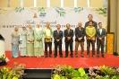 Anugerah Perkhidmatan Cemerlang 2019 & Jasamu Dikenang 2020